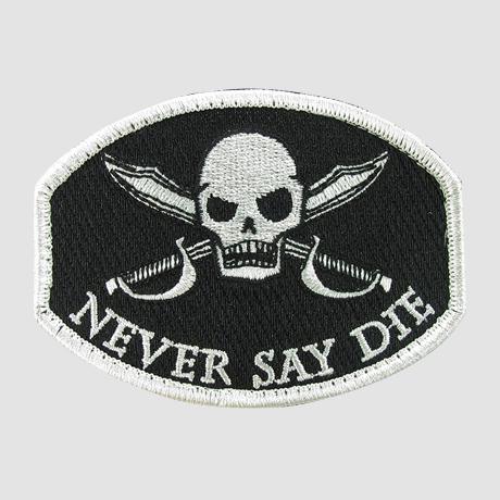 never_say_die_1024w_1024x1024.jpg